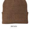 853-Brown-1-CP90brownfrontGA15-337W